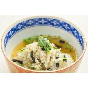 画像1: ふぐ茶漬け(2食入り)