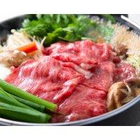 【国産】黒毛和牛すき焼き鍋(3人前)