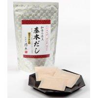 【定期お届けコース24】和食の原点 基本だし(24袋入×12ヶ月)
