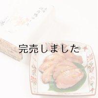 【美味】合鴨ロース